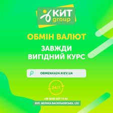 Obmenka Киев - 🔺 ОПТОВЫЙ КУРС ВАЛЮТ на 31.03.2020 🔻 💰 от...