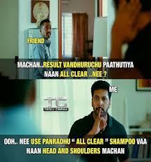 sa fication tamil memes memes movie