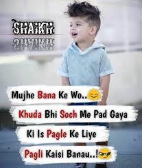 images with atude hindi shayari