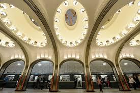 La estación de metro Mayakovskaya en Moscú. El metro de Moscú ...