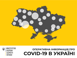 В Украине уже 942 случая коронавирусной болезни, 23 - летальных ...