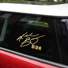 Amazon Com Vylymuses Car Stickers For Men Basketball Star Nba Kobe Signatures Styling Decals Waterproof Bumper Stickers Car Body Door Window Decoration Decals Removable Vinyl Stickers Decals Brushed Gold Arts Crafts Sewing