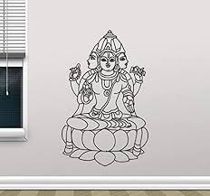 Amazon Com Brahma God Wall Decal Indian Gods Vinyl Sticker Hindu Hinduism Wall Art Indian Religion Yoga Decor Design Meditation Room Decal Housewares Bedroom Decor Removable Wall Mural 113rt Home Kitchen