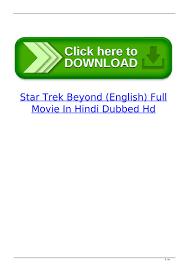 Star Trek Beyond (English) Full Movie ...