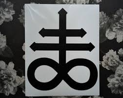 Leviathan Cross Decal Etsy