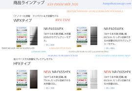 Tủ lạnh nội địa Nhật Panasonic 2020 | Thiết bị nội địa Nhật Cao Cấp