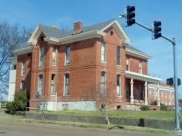 File:Horner House, Helena-West Helena, AR.jpg - Wikimedia Commons