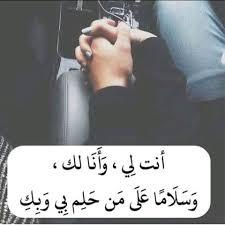 رمزيات حب التحدي حلو بس على طريقتي حب رومنسي شعر