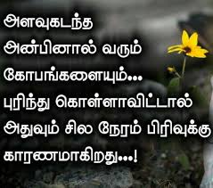 top sad hate life quotes in tamil thenestofbooksreview