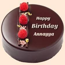 happy birthday double layer chocolate cake