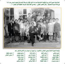 صورة قديمة تعود لعام 1945 لآخر دورة الجمعية المحسنية Facebook