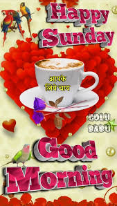 good morning images es pics wishes