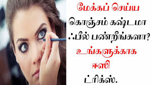 home makeup tips in tamil age
