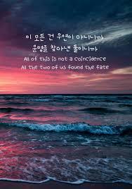 korea phrases iphone wallpapers top
