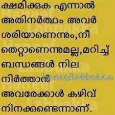 beautiful inspirational quotes for life malayalam