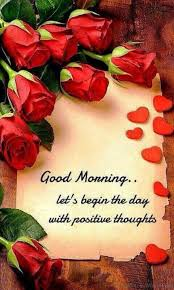 good morning for your love new ecard