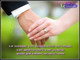motivational quotes tamil quotes diary a