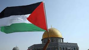 Image result for فلسطین