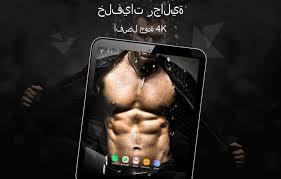 خلفيات رجالية For Android Apk Download