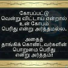 pin by ifas on tamil quotes love my family quotes family