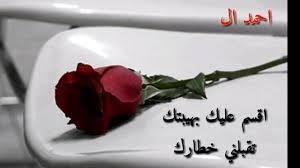 صباح الخير جمعه مباركه عليكم Youtube