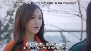 ตัวอย่าง ซีรีย์ Diamond Lover ซับไทย - YouTube