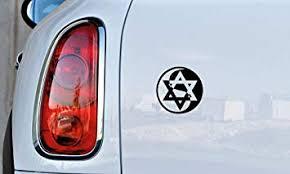 Amazon Com Star Of David Yin Yang Symbol Jewish Asian Car Vinyl Sticker Decal Bumper Sticker For Auto Cars Trucks Windshield Custom Walls Windows Ipad Macbook Laptop And More Black Automotive