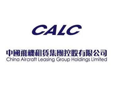 """Resultado de imagen para CALC aviation logo"""""""