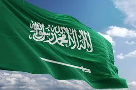 مطويات عن اليوم الوطني السعودي جديدة مجلة البرونزية