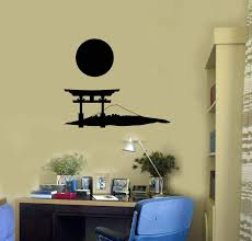 Amazon Com Japanese Vinyl Wall Decal Japan Symbols Mountain Gate Sun Stickers Mural And Stick Wall Decals Home Kitchen