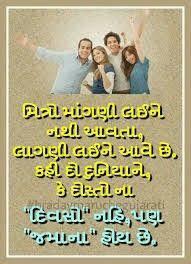 pin by chaklee on friendship quotes besties quotes gujarati
