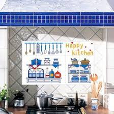 Happy Kitchen Oil Proof Kitchen Wall Decal Vinyl Wall Decals By Wallstickersshop Co Uk