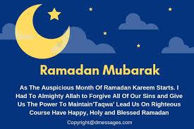 90+*Beautiful*Ramadan Mubarak Greetings – Ramadan Kareem Greetings