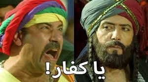 اللمبي اتقبض عليه من اهلي قريش اللمبي دخل زمن الجاهلية