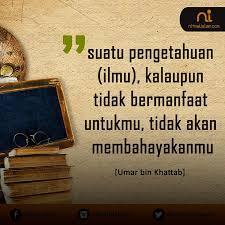 quotes bijak umar bin khattab tentang ilmu pemimpin amanah