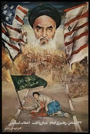 Risultato immagini per iranian dictatorship