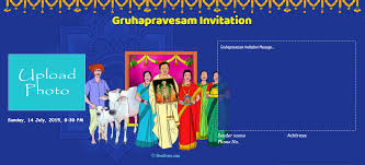 gruhapravesam invitation card in telugu