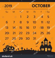 Calendar October 2019 Halloween Theme เวกเตอร์สต็อก (ปลอดค่าลิขสิทธิ์)  1152715772