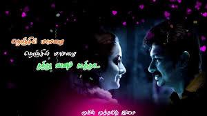 tamil best status video songs tamil whatsapp status video