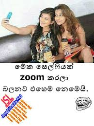 sinhala pictures