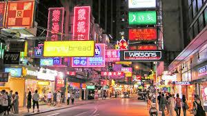 香港のイメージそのもの! チムサーチョイのおすすめスポット|エアトリ
