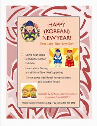 korean happy new year new year images