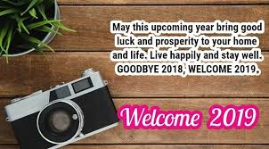 bye bye welcome lines happy new year quotes quotes