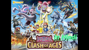 Pokemon Movie Hoopa and The Clash Of Ages Full Movie In Hindi HD ...