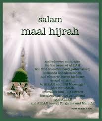 salam maal hijrah best islamic quotes resource online