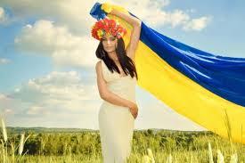 Привітання з Днем Незалежності України 2019 - картинки з Днем ...