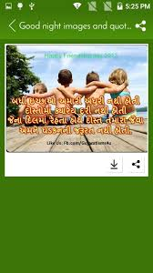 good night images and quotes in gujarati for android apk