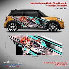 Yoko Littner Itasha Anime Style Side Graphic Decals Tengen Toppa Gurr