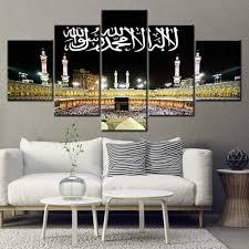 5 لوحات الإسلام مكة الكعبة خلفيات Hd الإسلامية قماش اللوحات