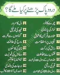 pin by parveen on darood shareef best islamic quotes islam facts